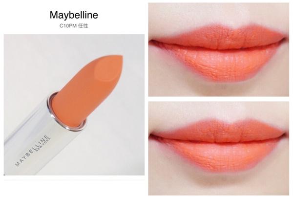 Đây là sản phẩm nằm trong bộ sưu tập son lỳ mới ra mắt cho thị trường châu Á của Maybelline hồi tháng 3 năm nay.