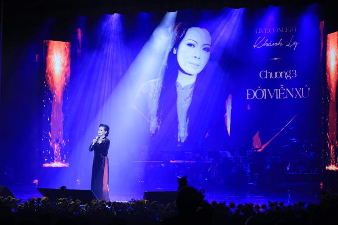 Khánh Ly quên cả lời bài hát vì quá xúc động