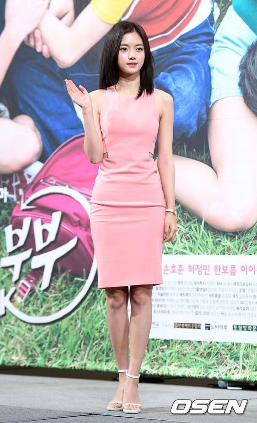 Diễn viên Ko Bo Gyeol xinh như búp bê.