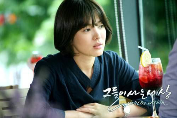 Đến năm 2008, kiểu đầu nấm của Song Hye Kyo trong phim Thế giới họ đang sống trở thành hiện tượng.