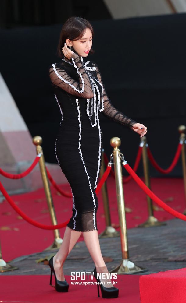 Diễn viên Yoona.