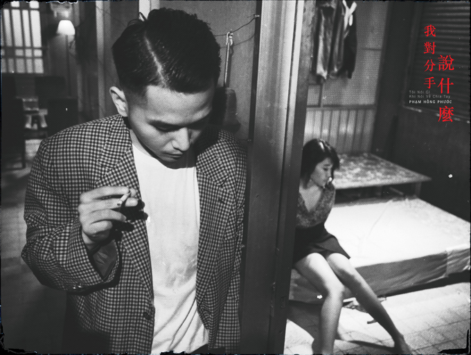 Nam ca sĩ hoá thân vào nhân vật có hình tượng giống Lương Triệu Vỹ trong phim Tâm trạng khi yêu.