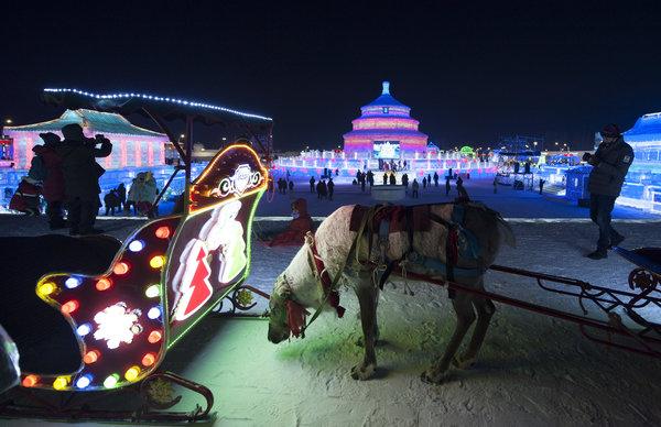 Lễ hội băng đăng lớn nhất thế giới khai trương ở Trung Quốc - 7