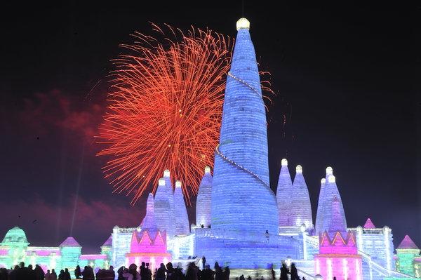 Lễ hội băng đăng lớn nhất thế giới khai trương ở Trung Quốc - 5