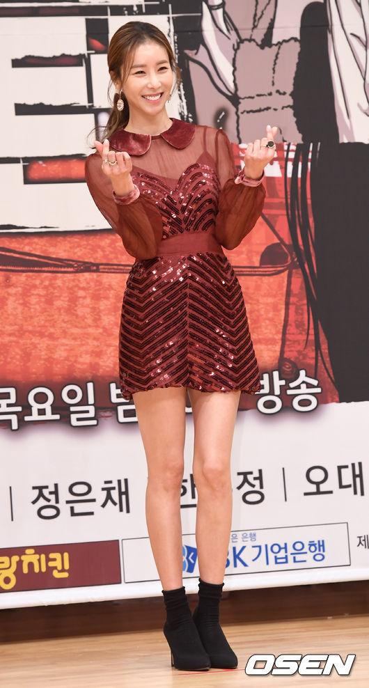 Người đẹp Han Eun