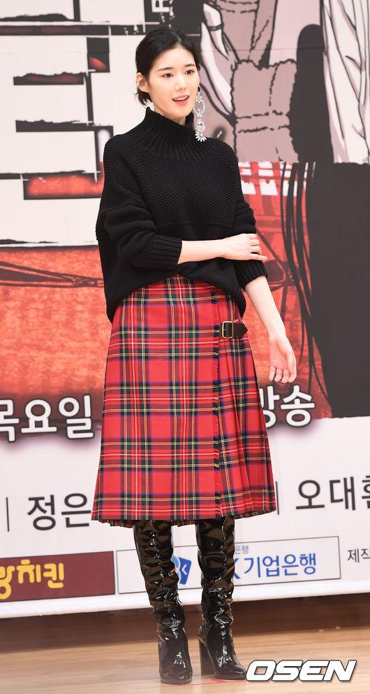 Diễn viên Jung Eun Chae trang phục
