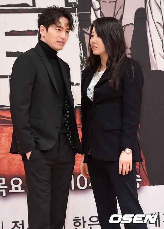 Go Hyun Jung sánh vai tài tử