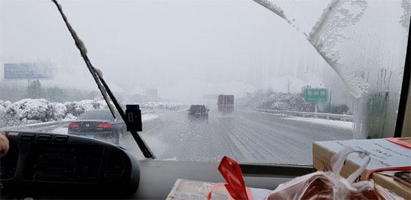 Tuyết rơi từ sớm, sân Thường Châu ngập tuyết dày đặc - 3