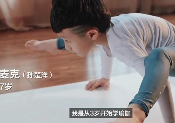 Sun Chuyang thực hiện một động tác yoga khó.