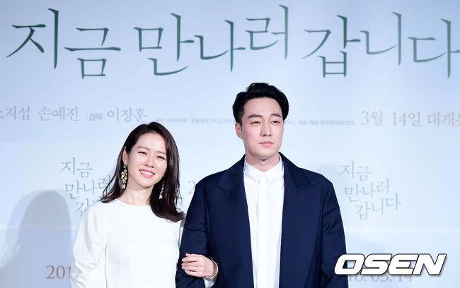 Trong tác phẩm mới, Son Ye Jin và So Ji Sub vào vai một cặp vợ chồng sống hạnh phúc, tuy nhiên, người phụ nữ qua đời vì tai nạn. Trước khi mất đi, cô đã hẹn với chồng nhất định 1 năm sau sẽ quay trở lại với bố con anh, trongmột ngày mưa gió. Tuy nhiên, cuộc hội ngộ của họ lại đem đến rất nhiều bất ngờ...