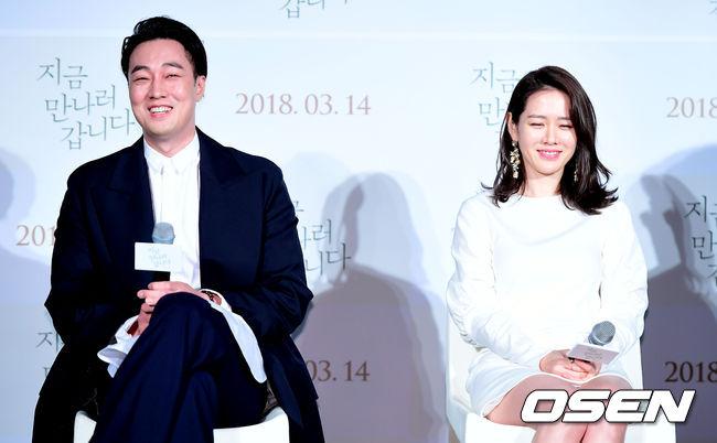 Bạn diễn của Son Ye Jin là tài tử So Ji Sub, hai người có sự hợp tác trở lại sau 17 năm, kể từ thành công của phim Delicious Proposal.