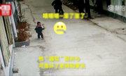 Bé trai 5 tuổi ở Trung Quốc trốn khỏi trường mẫu giáo