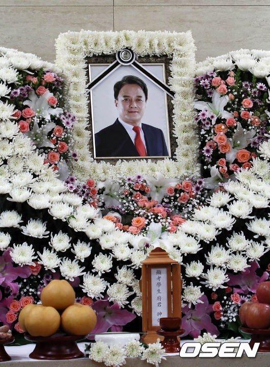 Tang lễ Jo Min Ki diễn ra hôm nay 9/3.