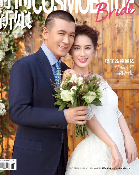 Ảnh cưới của nữ diễn viên được đăng trên trang bìa tạp chí Fashion Bride với dòng tiêu đề: 10 năm kết hôn và che chở cho nhau.