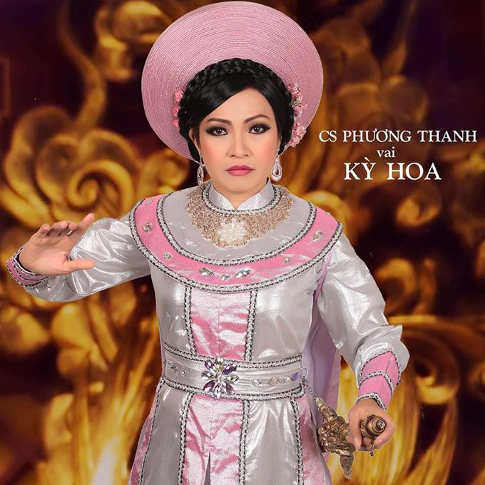 Tạo hình của ca sĩ Phương Thanh trong vở diễn.