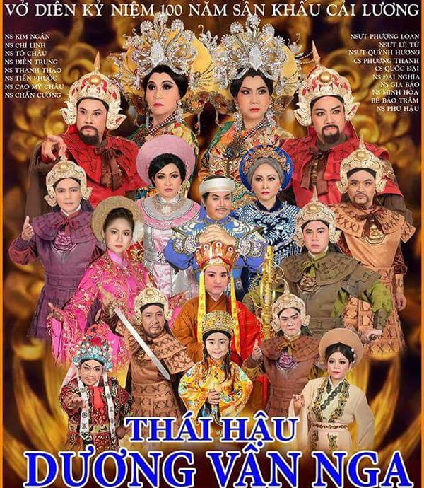 Dàn nghệ sĩ góp mặt trong vở cải lương Thái hậu Dương Vân Nga.