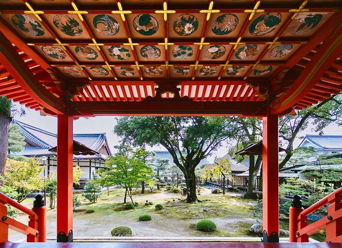 Đền Daikakuji ở Sagano, cách Kyoto không xa.