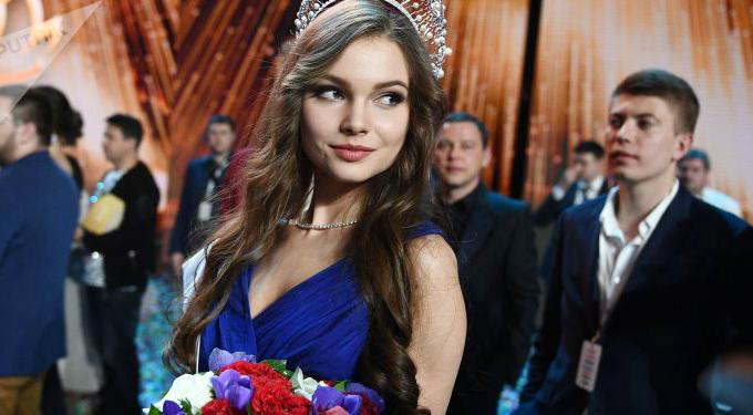 Yulia sẽ đại diện của Nga tham dự cuộc thi Miss World hoặc Miss Universe vào cuối năm nay. Năm ngoái, hoa hậu Nga từng lọt top 10 Miss World.