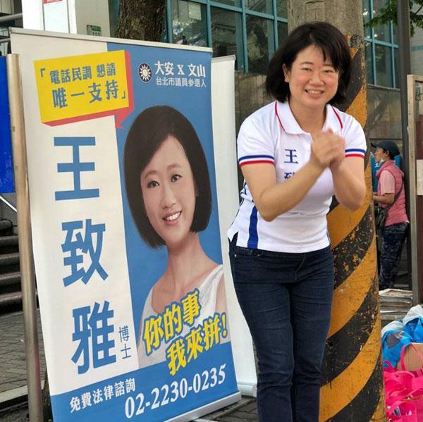 Chính trị gia Đài Loan bị nhạo báng vì ảnh tranh cử photoshop quá đà
