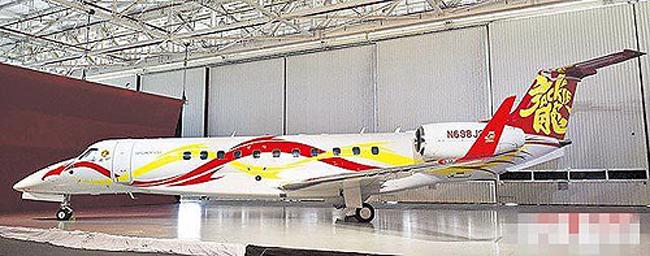 Máy bay cũ của Thành Long.