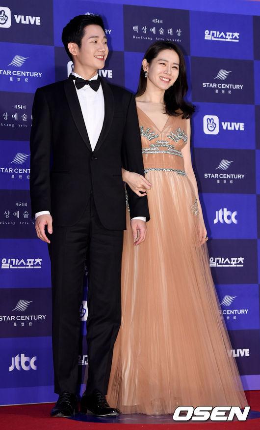 Cặp chịđẹp Son Ye Jin - Yoo tình tứ sánh vai trên thảmđỏ - 3