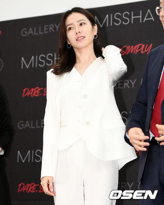 Chị đẹp Son Ye Jin da mượt mà không tì vết - 1