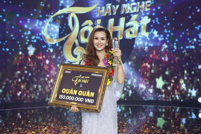 Chung kết Hãy nghe tôi hát phát sóng tối 24/5 trên Đài truyền hình Vĩnh Long. Võ Hạ Trâm đã giành chiến thắng với giải thưởng 150 triệu đồng.