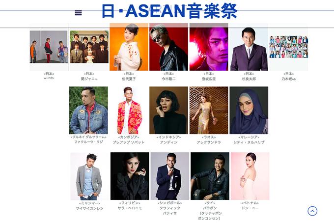 Hình ảnh ca sĩ Đông Nhi (hàng dưới cùng, góc phải) trên trang chủ đại nhạc hội ASEAN Nhật Bản.
