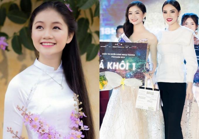 2. Hà Lương Bảo Hằng cũng đoạt Á khôi 1 Hoa khôi Ngoại thương 2018. Cô gái đến từ Đăk Lăk có lợi thế khuông mặt phúc hậu, nụ cười rạng rỡ cùng khả năng ca hát.