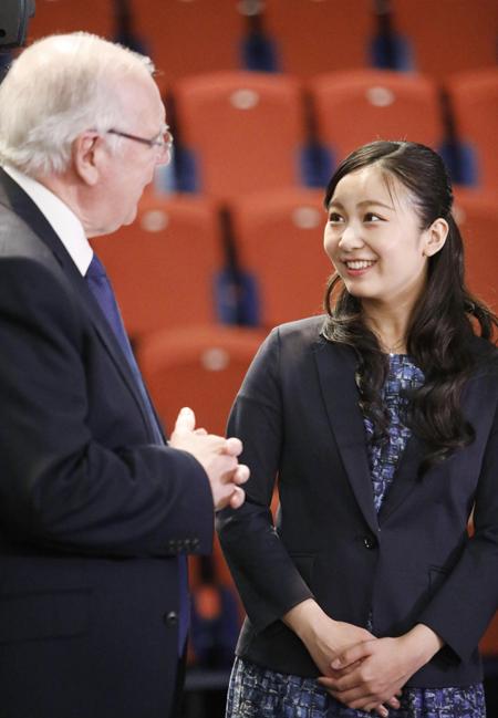 Công chúa xinh đẹp nhất Nhật Bản hoàn thành khóa học ở Anh - ảnh 1