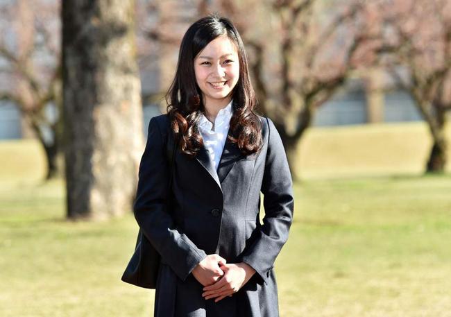 Công chúa xinh đẹp nhất Nhật Bản hoàn thành khóa học ở Anh - ảnh 2