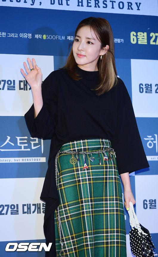 Dự sự kiện còn có nhiều gương mặt trẻ như ca sĩ, người mẫu Dara Park.