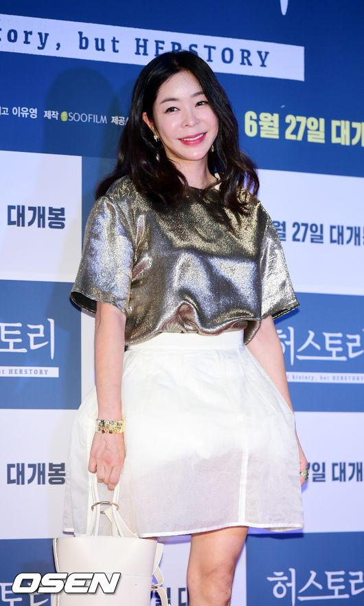 Diễn viên Lee Hye Yeong, mỹ nhân của những tác phẩmđìnhđám một thời Ông trùm, Mối tìnhđầu, Tạm biệt tình yêu của tôi...