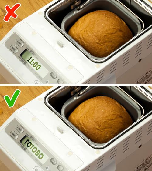 Không ít người có thói quen mở các thiết bị nấu nướng ra để kiểm tra độ chín, ngay cả khi nó đã có chế độ cài đặt hẹn giờ cụ thể.  Tuy nhiên, hành động này không hề tốt một chút nào. Bởi mỗi lần bạn mở nắp nồi, bạn sẽ làm nhiệt bị thoát ra, và ảnh hưởng đến chế độ nấu đã được cài đặt sẵn, dẫn đến thức ăn không còn ngon nữa.