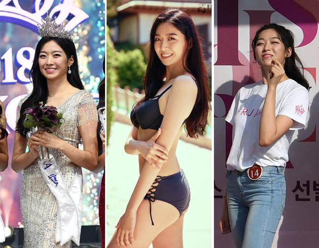 Không chỉ gương mặt, hình thể của Kim Soo Min cũng không nhận được nhiều lời khen. Một số cho rằng cô chỉ cao, không có đường cong.