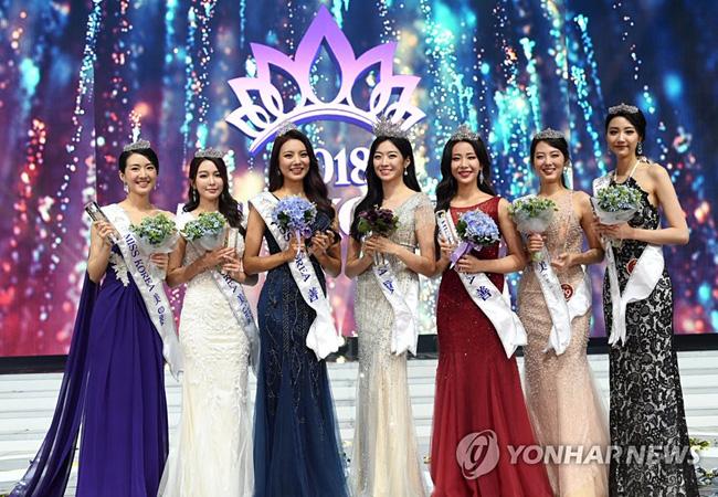 Với chiến thắng của mình, Tân Hoa hậu nhận tiền thưởng 100 triệu won (khoảng 2 tỷ đồng), gồm tiền mặt và một số học bổng, hiện vật...