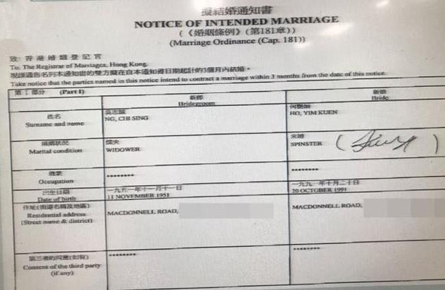 Á hậu Hong Kong 23 tuổi kết hôn với tỷ phú đáng tuổi bố - 2