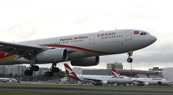 Hãng hàng không Hainan thương tiếc sau cái chết của ông Wang. Ảnh: APP.