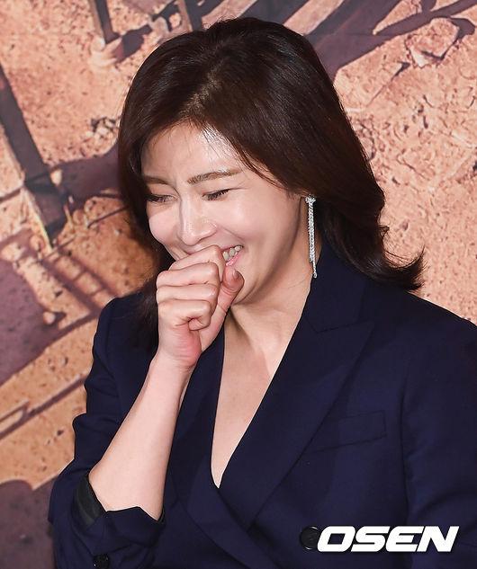 Ha Ji Won mặt không một nếp nhăn ở tuổi 40 - ảnh 1