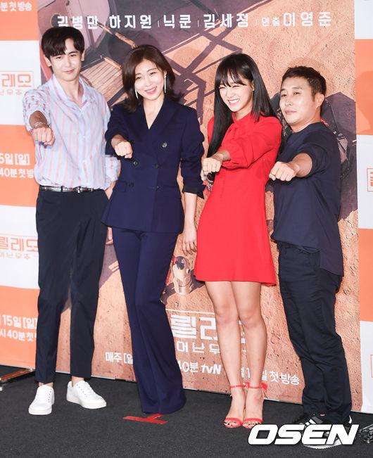 Ha Ji Won mặt không một nếp nhăn ở tuổi 40 - ảnh 4