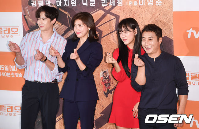 Ha Ji Won mặt không một nếp nhăn ở tuổi 40 - ảnh 5