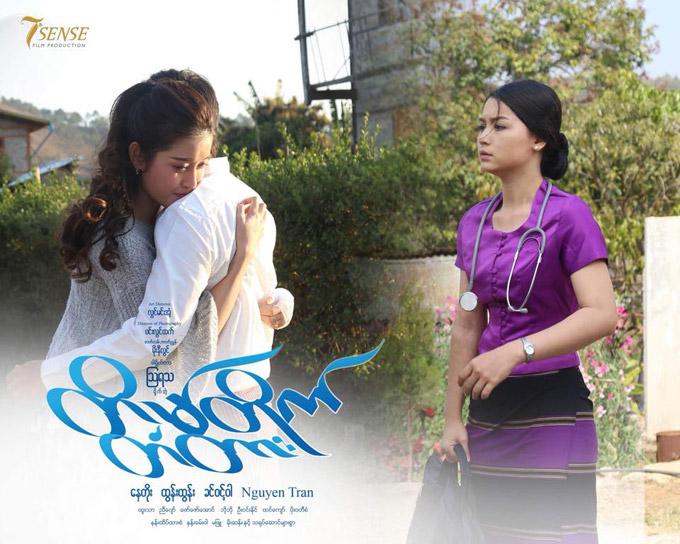 Huyen My co canh giuong chieu voi tai tu Myanmar trong phim