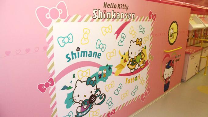 Chuyến tàu Hello Kitty đưa hành khách lạc vào thế giới thần tiên - ảnh 4