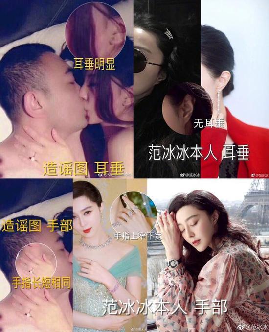 Fan bàn tán, so sánh giữa cô gái trong ảnh và Băng Băng để khẳng định đây là hai người không giống nhau.