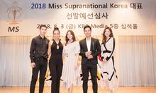 Hoa hậu Hải Dương, MC Phan Anh làm giám khảo cuộc thi sắc đẹp Hàn Quốc