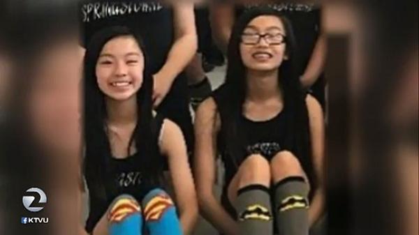 Hai con gái sinh đôi của Mau Dao bị bỏng quá nặng và thiệt mạng. Ảnh: GoFundMe.