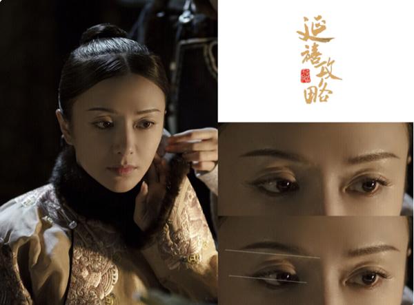Phú Sát Hoàng hậu Nhân vật Hoàng hậu đoản mệnh của Tần Lam được tạo hình lông mày dáng hơi ngang, điểm đầu và cuối lông mày tạo thành đường thẳng song song với điểm đầu và cuối mắt. Hàng chân mày được vẽ dáng cong nhẹ, mang đến vẻ đẹp quyền quý, sang trọng nhưng vẫn mang nét hiền hậu.
