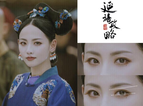 Thuận Tần Người đẹp Trương Gia Nghê có nhược điểm lớn ở đôi mắt là phần đuôi mắt cụp, khiến diện mạo của cô trông buồn. Để khắc phục điều này, chuyên gia hóa trang đã vẽ chân mày cong với phần đầu đậm, nhạt dần về đuôi và hơi hướng lên trên.