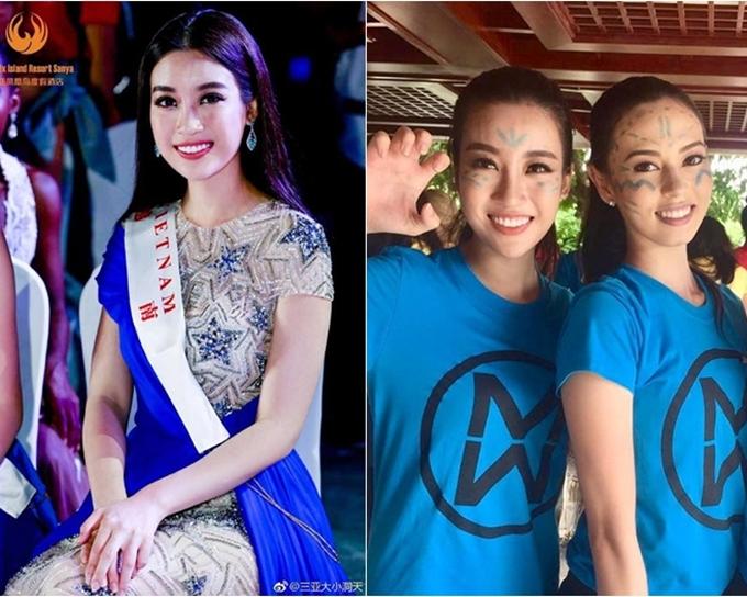 Thành tích thi quốc tế của các Hoa hậu, Á hậu Việt Nam - 7
