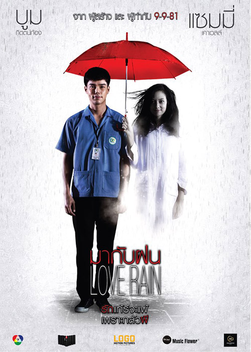 17 phim đặc sắc ra rạp Việt trong tháng 9/2018 - 5